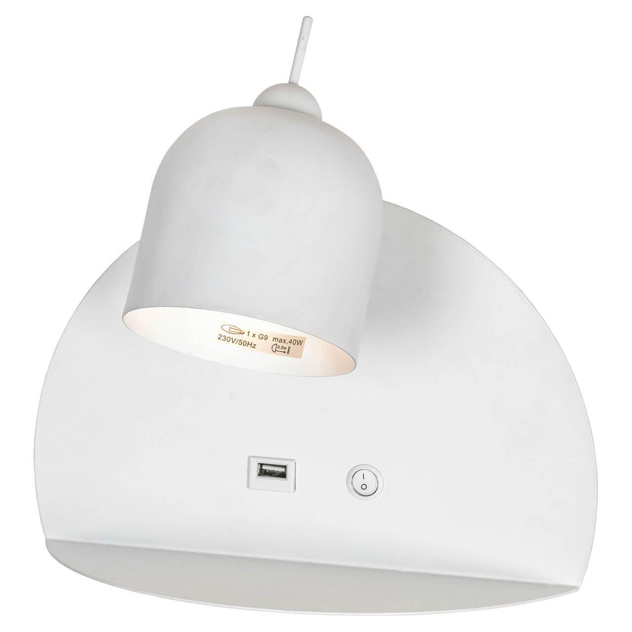 Спот Lussole LSP-8233 Cozy (USB зарядное устройство) зарядное устройство monero sls 21