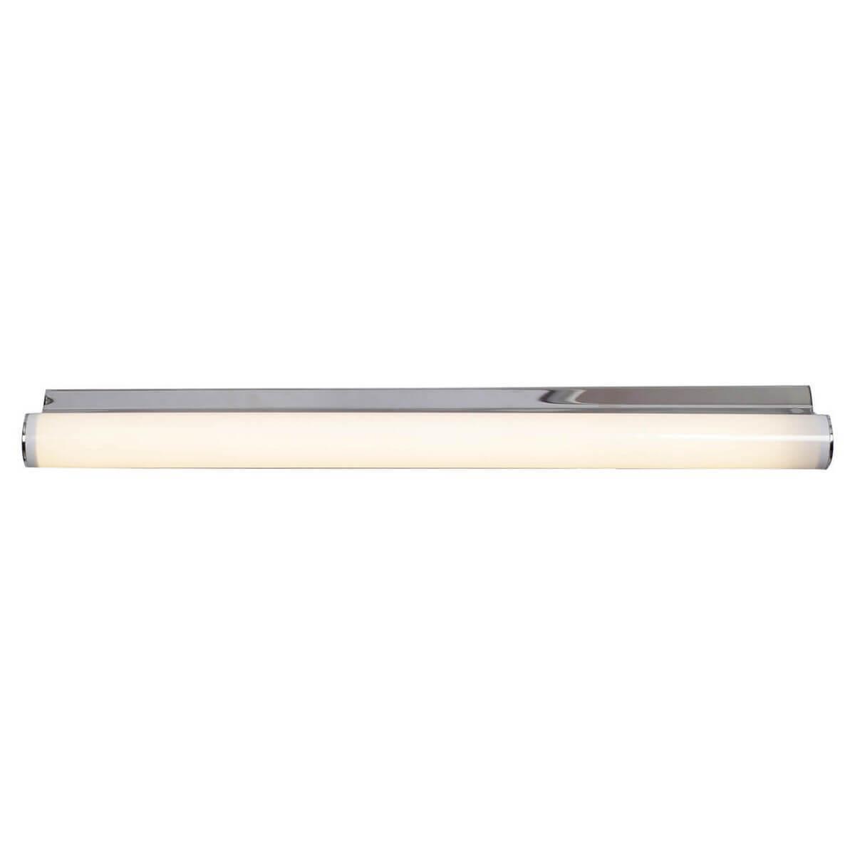 цена на Настенный светодиодный светильник Lussole Lgo LSP-9967