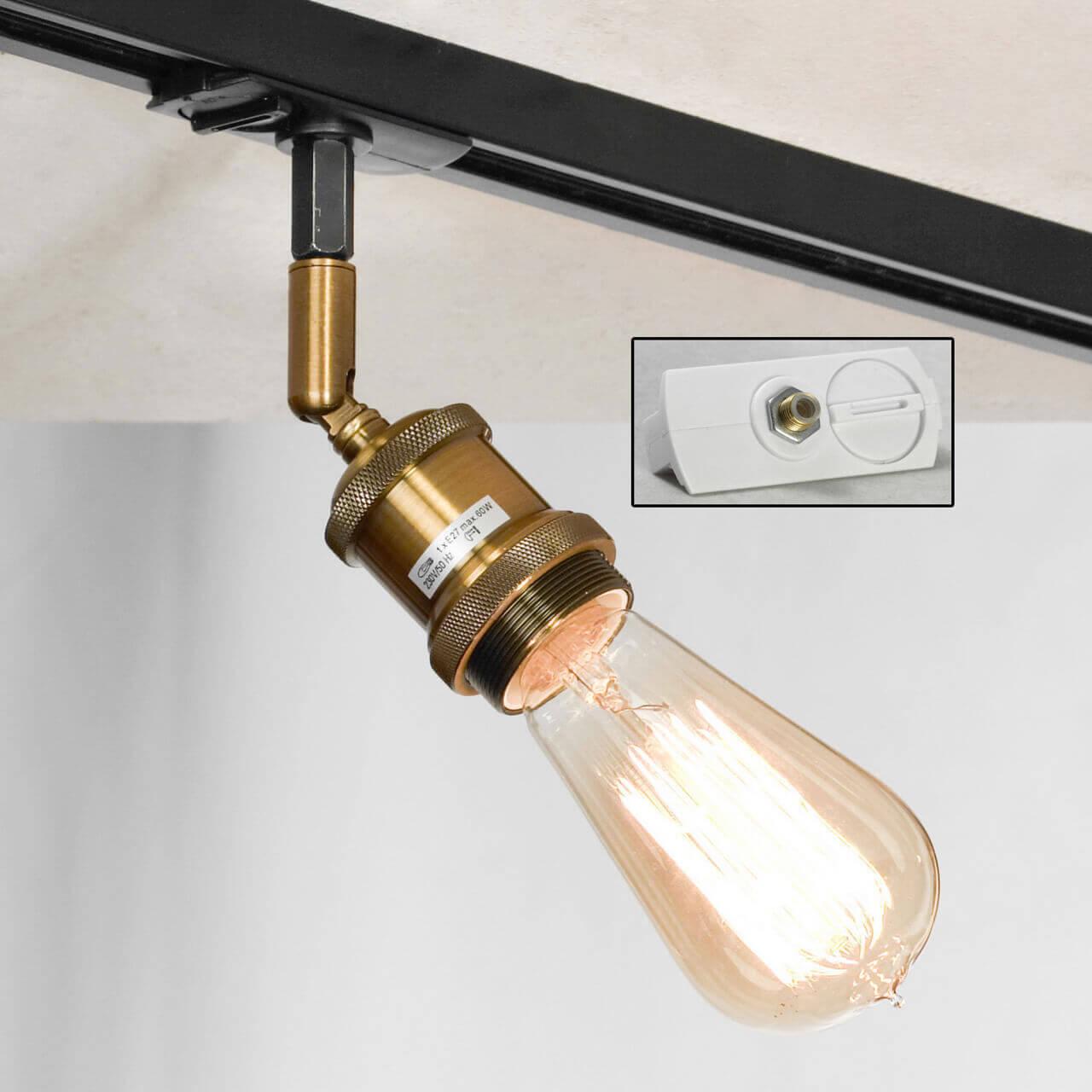 лучшая цена Трековый светильник однофазный Lussole LOFT Track Lights LSP-9320-TAW