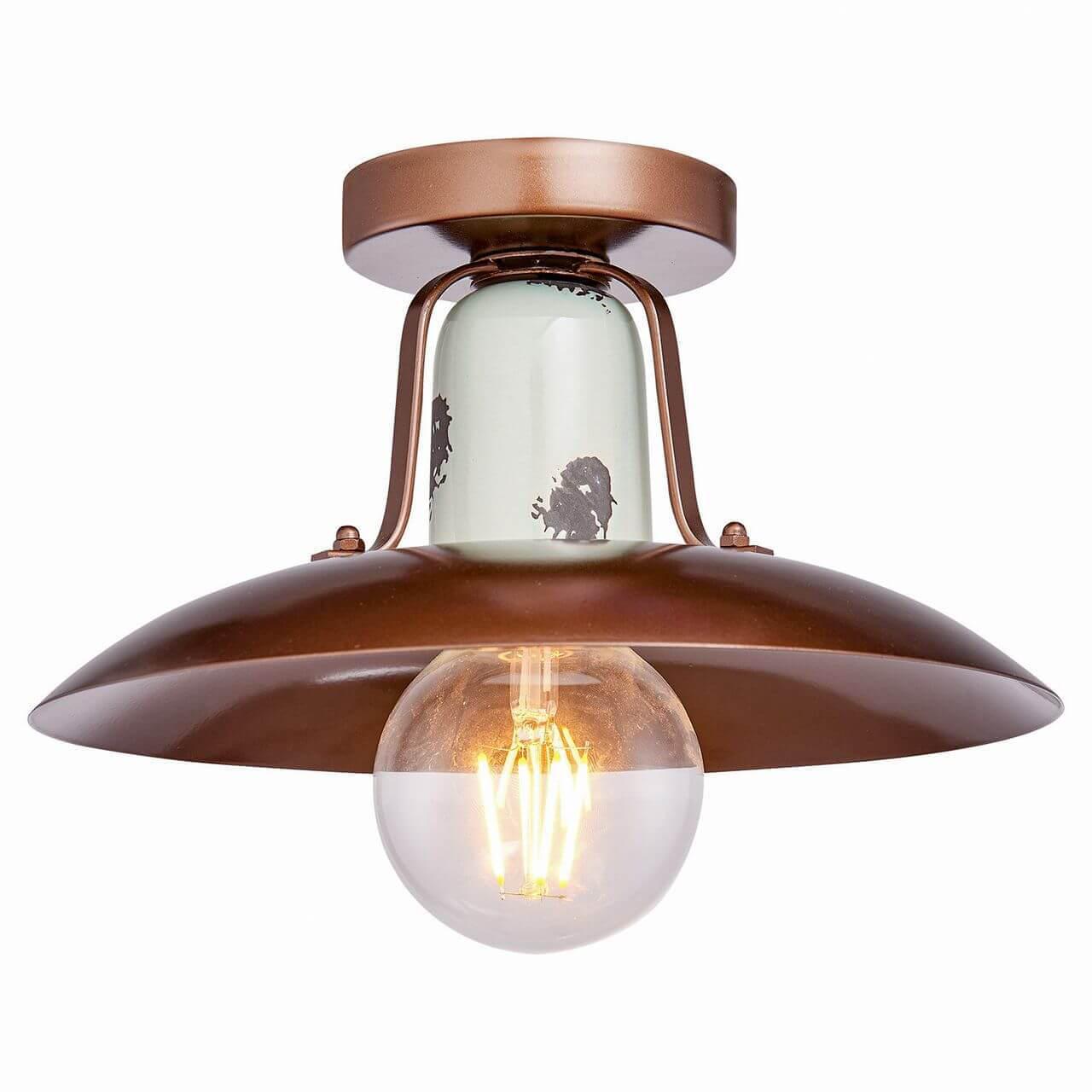 цена на Светильник Lussole LOFT LSP-8162 Vermilion