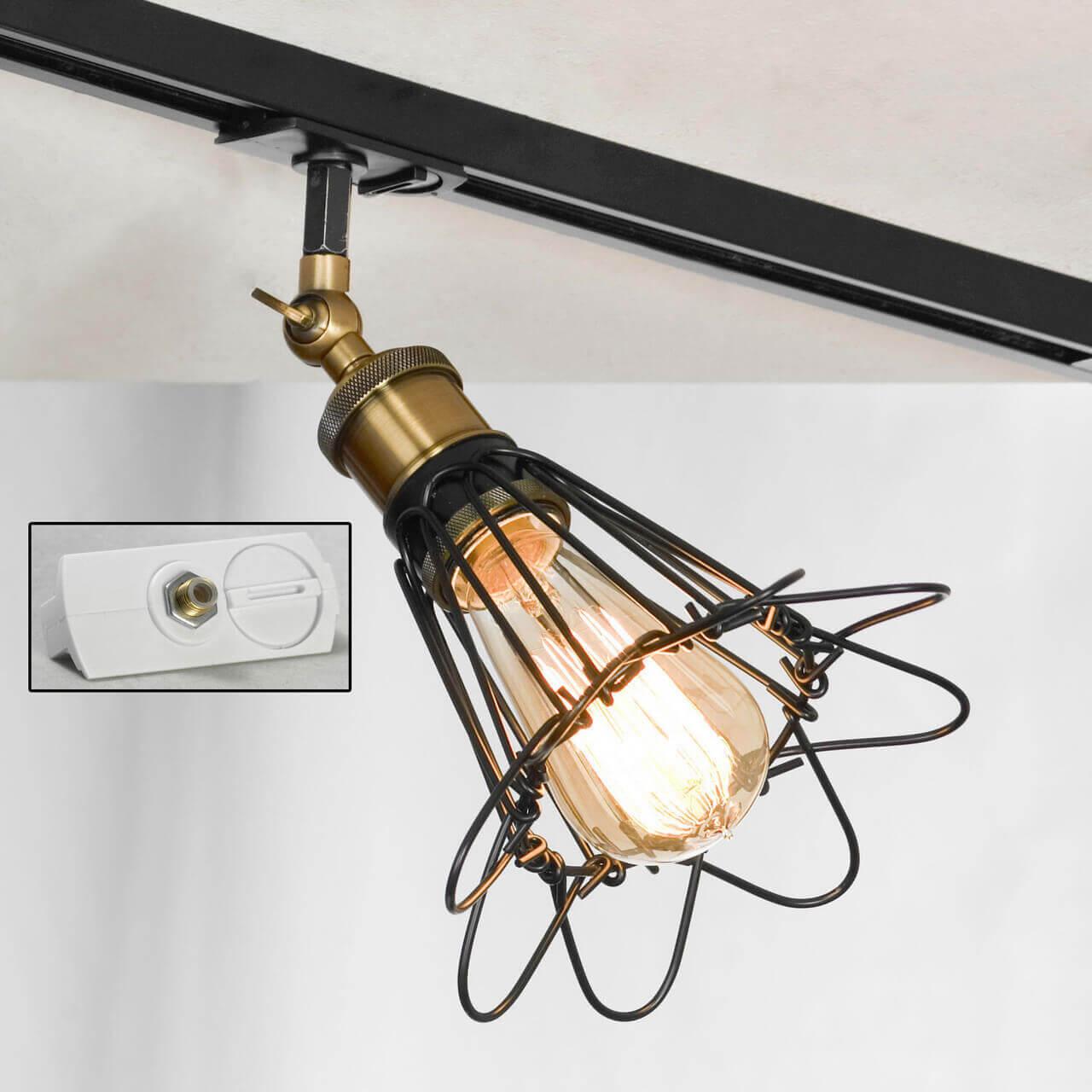 Светильник Lussole LOFT LSP-9109-TAW Track Lights (для однофазного шинопровода)