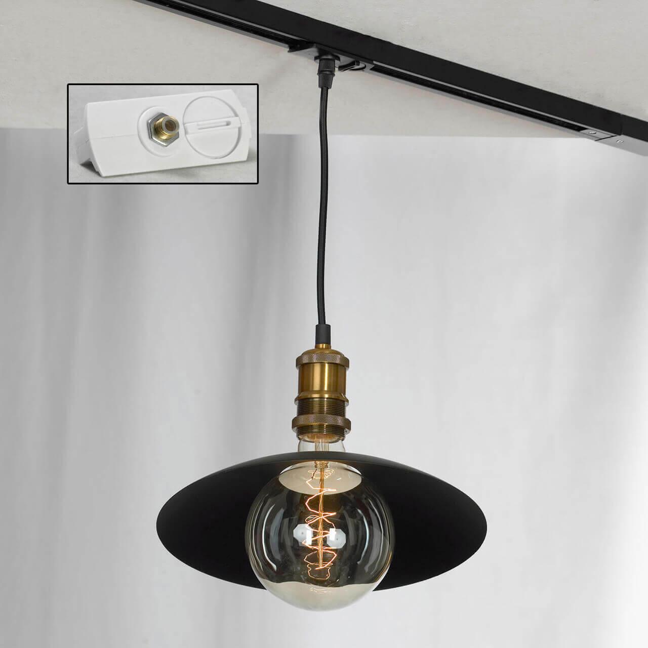 лучшая цена Трековый светильник однофазный Lussole LOFT Track Lights LSP-9670-TAW
