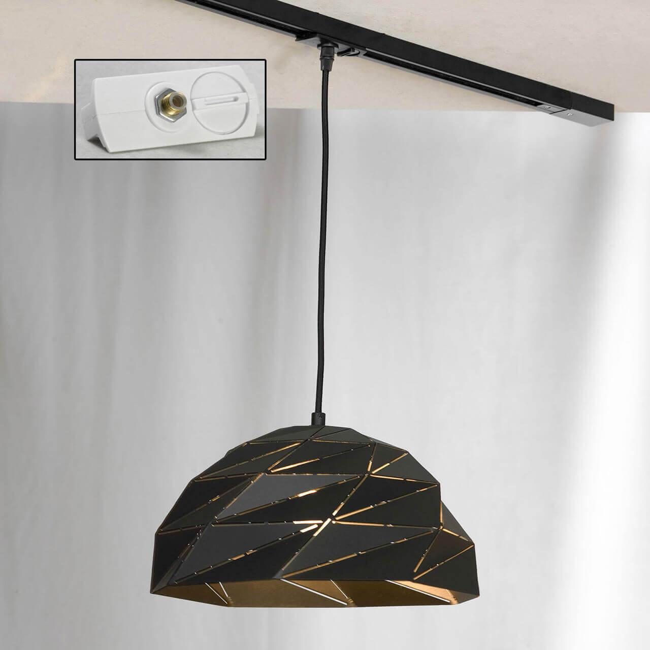 лучшая цена Трековый светильник однофазный Lussole LOFT Track Lights LSP-9532-TAW