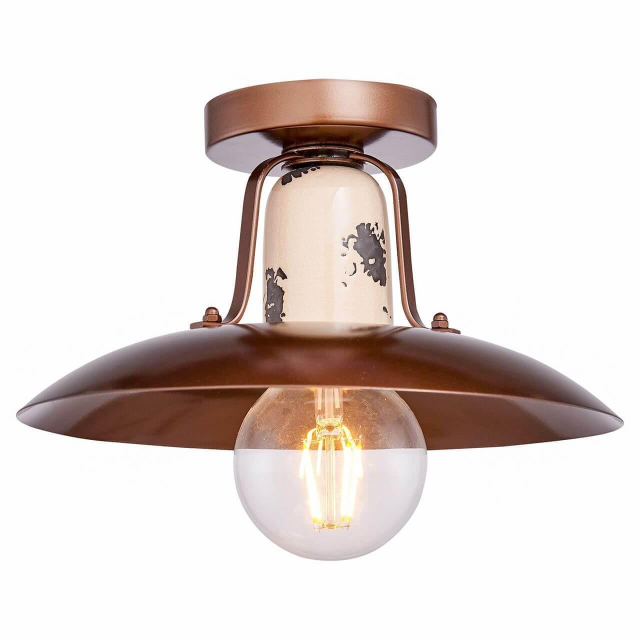Потолочный светильник Lussole Loft Vermilion LSP-8161 vermilion sands
