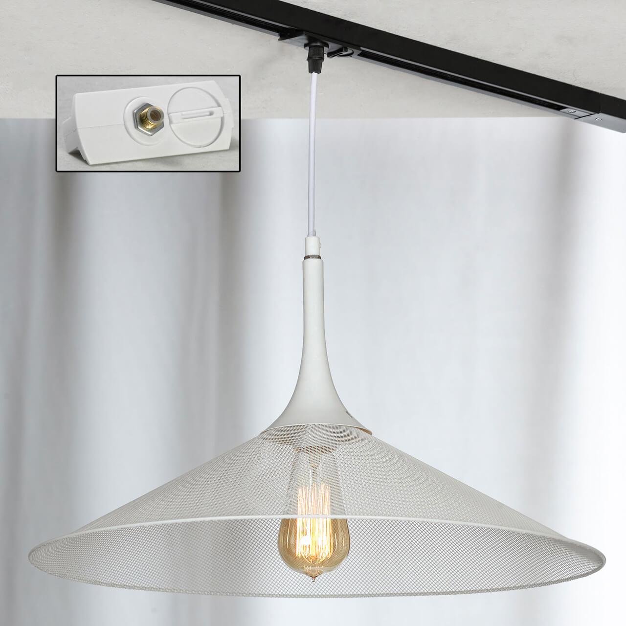 лучшая цена Трековый светильник однофазный Lussole Loft Track Lights LSP-9812-TAW