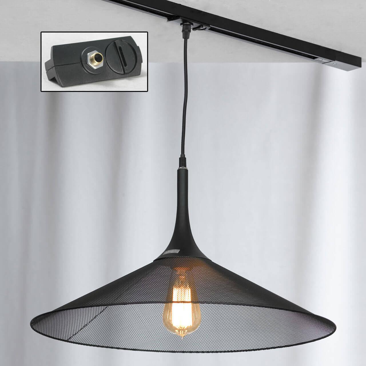 Трековый светильник однофазный Lussole Loft Track Lights LSP-9813-TAB