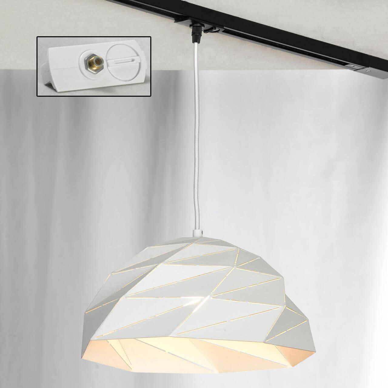 лучшая цена Трековый светильник однофазный Lussole LOFT Track Lights LSP-9531-TAW