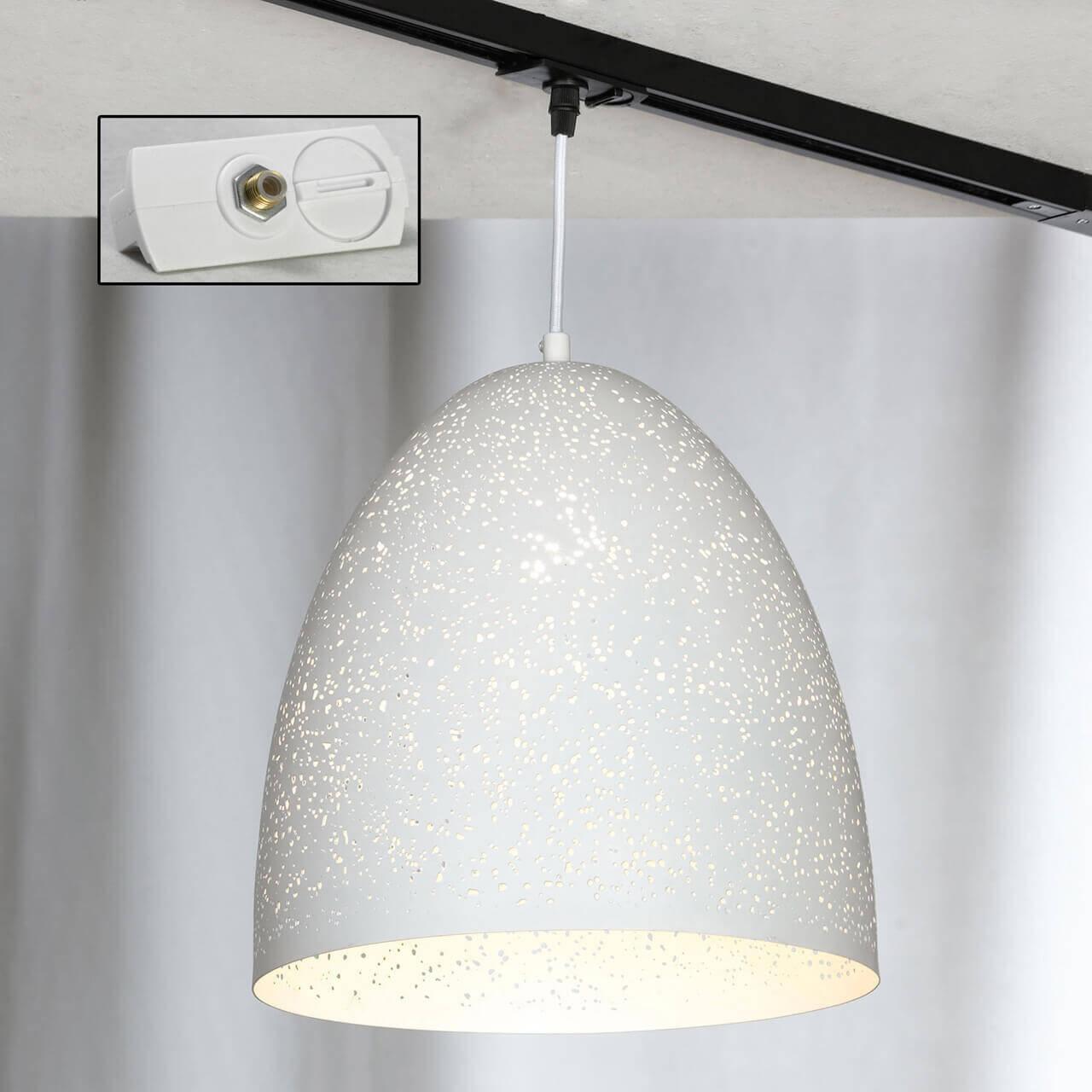 лучшая цена Трековый светильник однофазный Lussole LOFT Track Lights LSP-9891-TAW