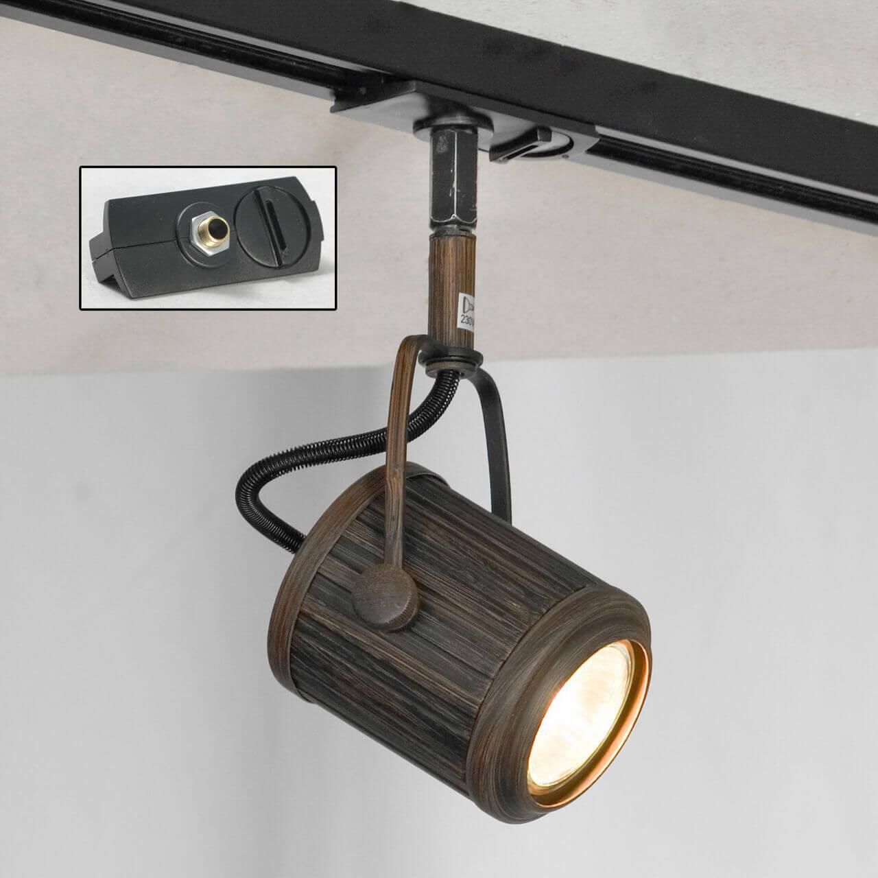 цена Трековый светильник однофазный Lussole LOFT Track Lights LSP-9131-TAB онлайн в 2017 году