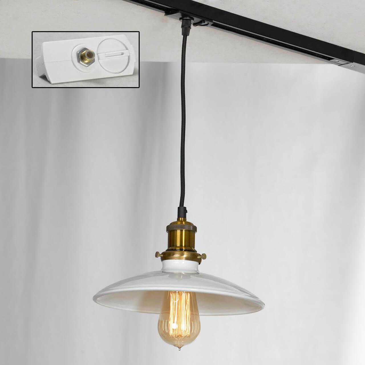 лучшая цена Трековый светильник однофазный Lussole LOFT Track Lights LSP-9605-TAW