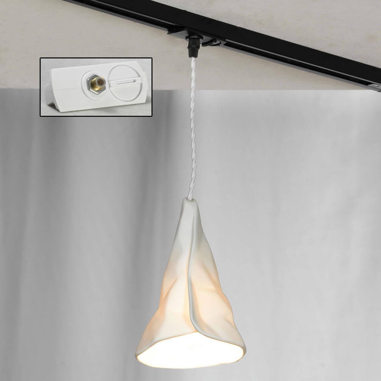 лучшая цена Трековый светильник однофазный Lussole LOFT Track Lights LSP-9657-TAW