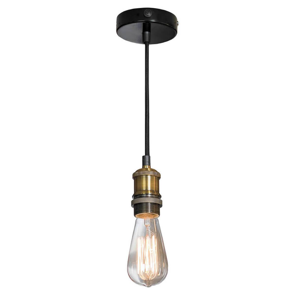Подвесной светильник Lussole Loft LSP-9888 все цены