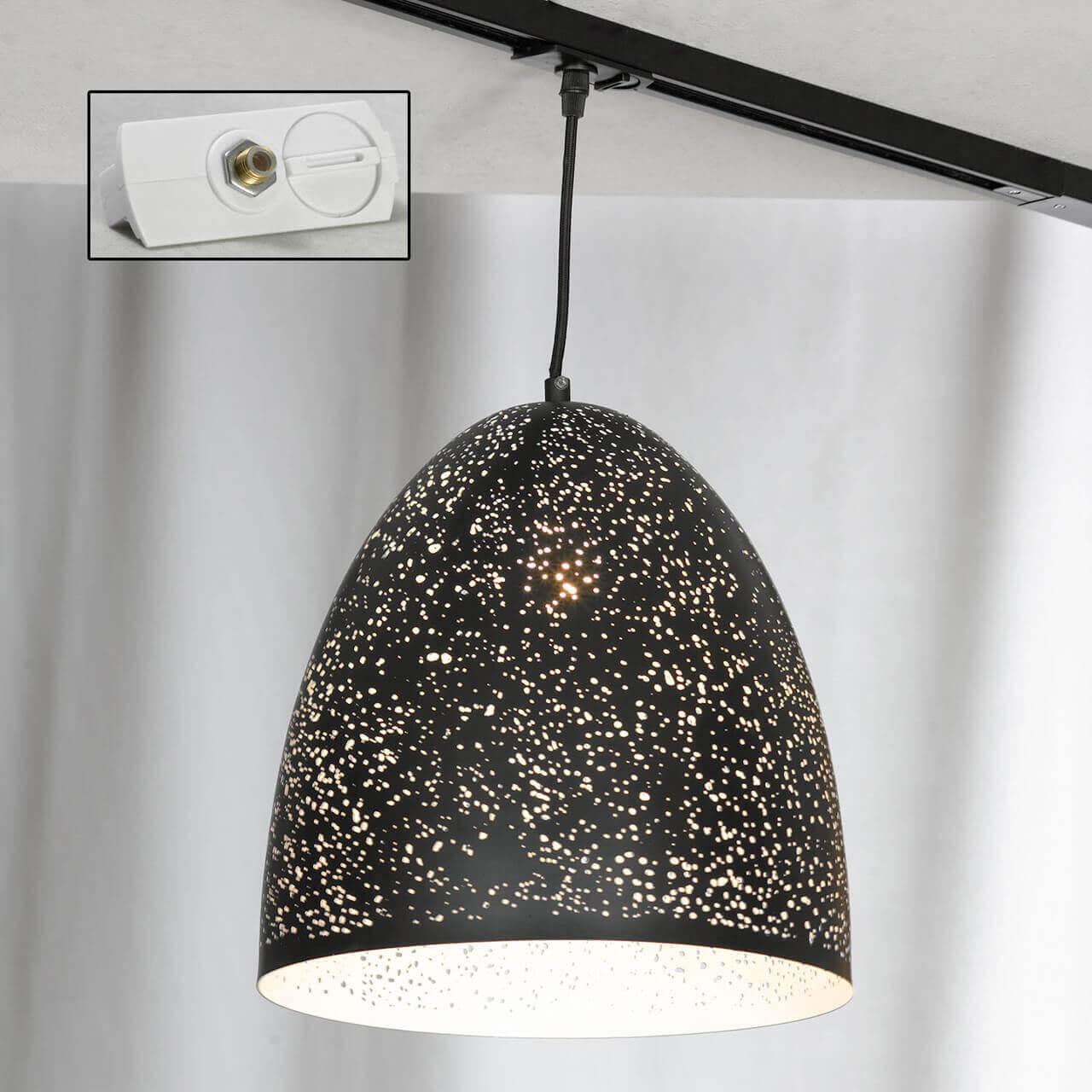 лучшая цена Трековый светильник однофазный Lussole LOFT Track Lights LSP-9892-TAW