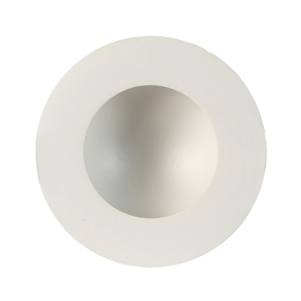 Светильник Mantra C0041 Cabrera встраиваемый светильник cabrera c0047