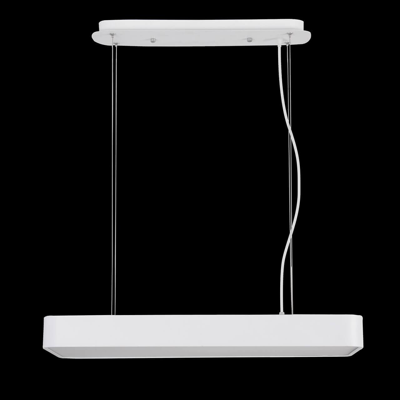 Подвесной светодиодный светильник Mantra Cumbuco 5501+5517