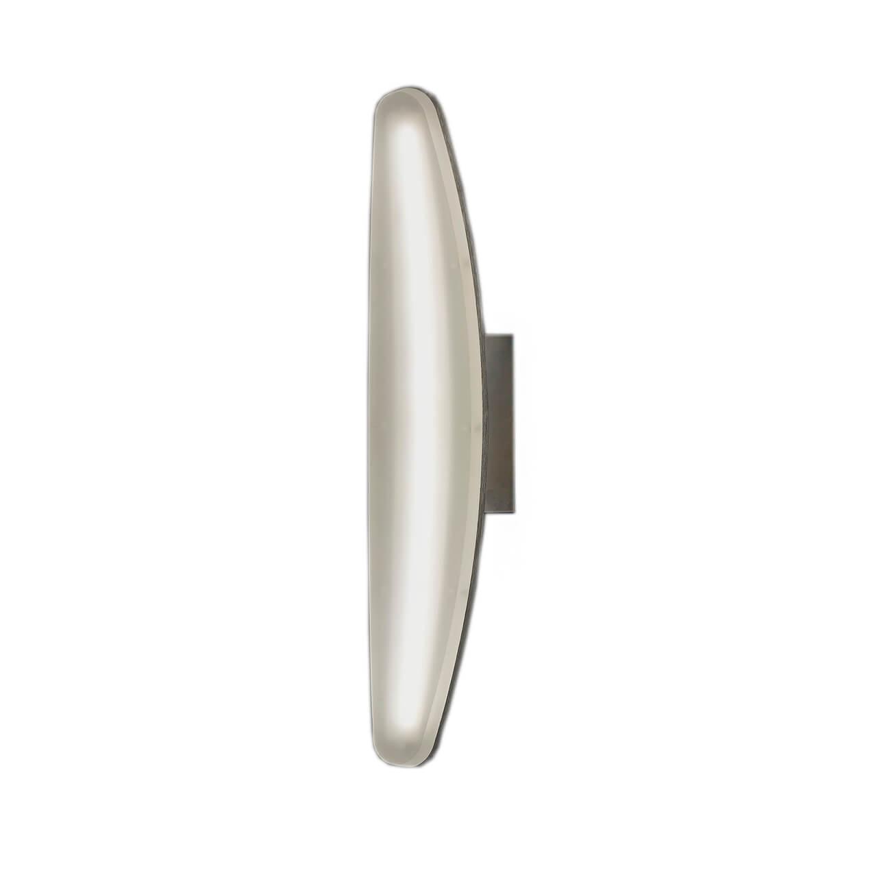 Настенный светодиодный светильник Mantra Hemisferic 4084 стоимость
