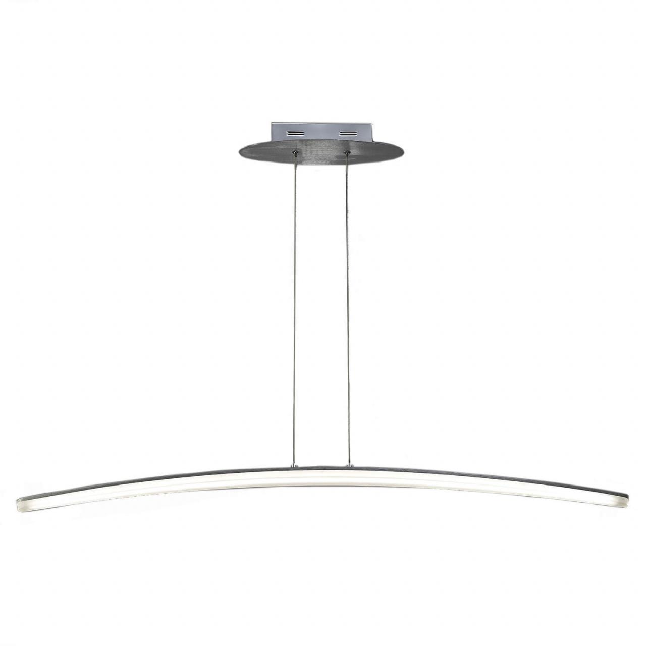 Подвесной светодиодный светильник Mantra Hemisferic 4080 стоимость
