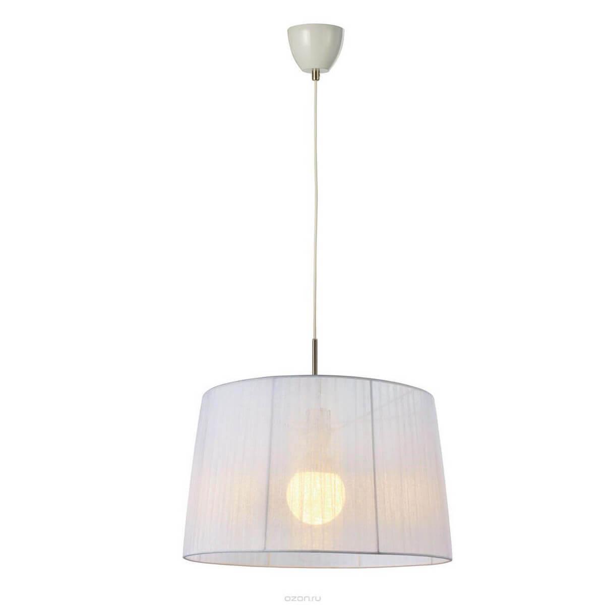 Светильник Markslojd 104799 Flen подвесной светильник markslojd stromstad 105246