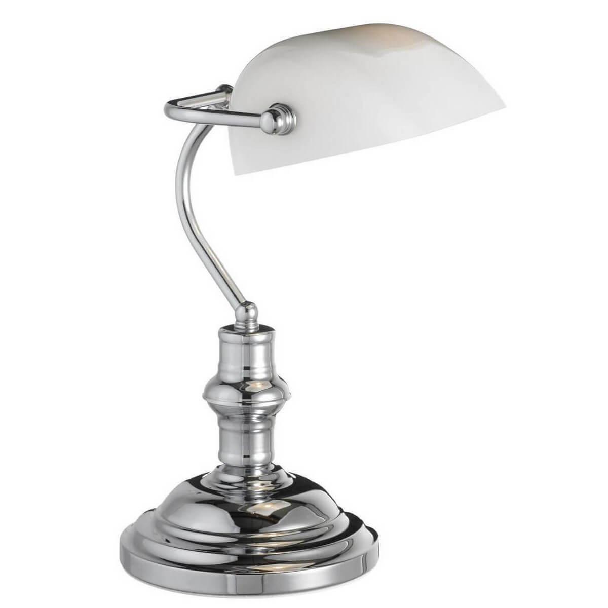 Настольная лампа Markslojd Bankers 550121