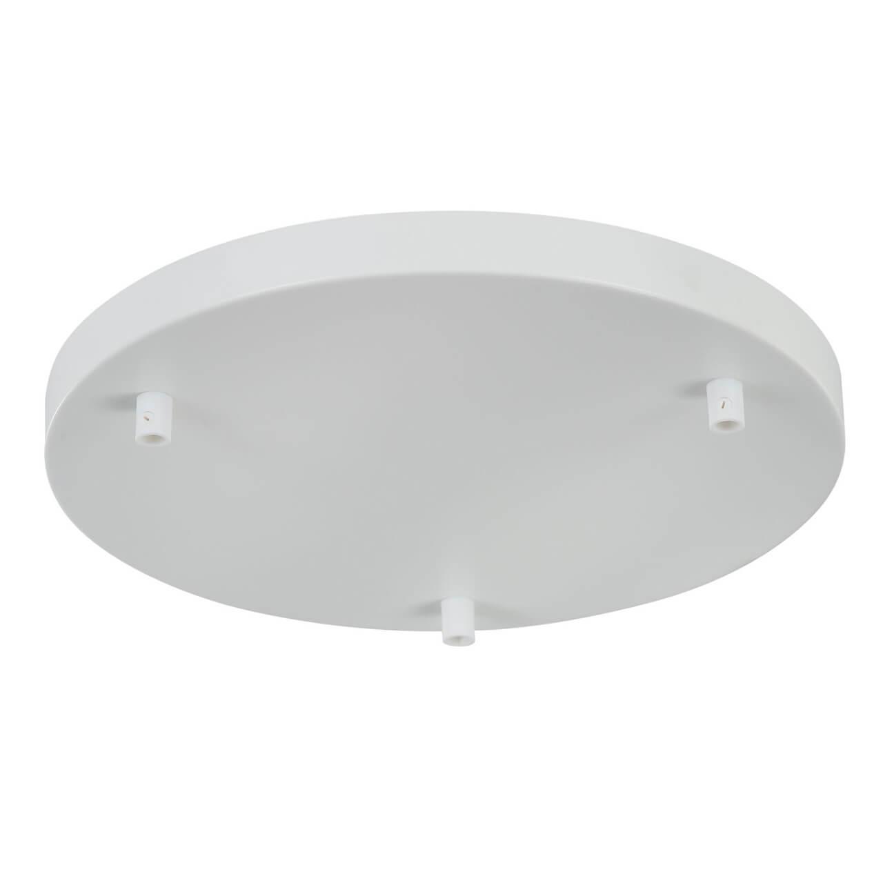 Основание для подвесной люстры Maytoni Universal Base SPR-BASE-R-03-W цена
