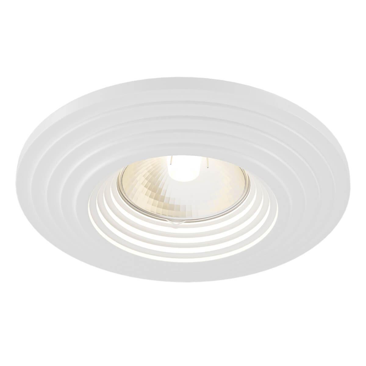 Светильник Maytoni DL004-1-01-W Gyps (Возможна покраска)