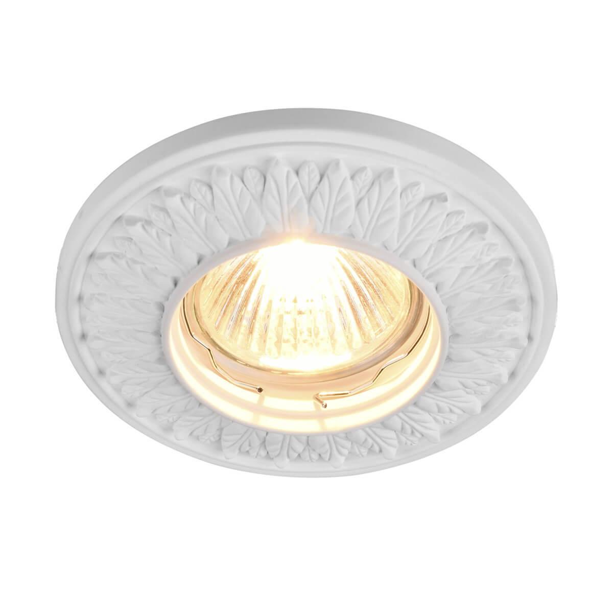 Светильник Maytoni DL280-1-01-W Gyps (Возможна покраска)