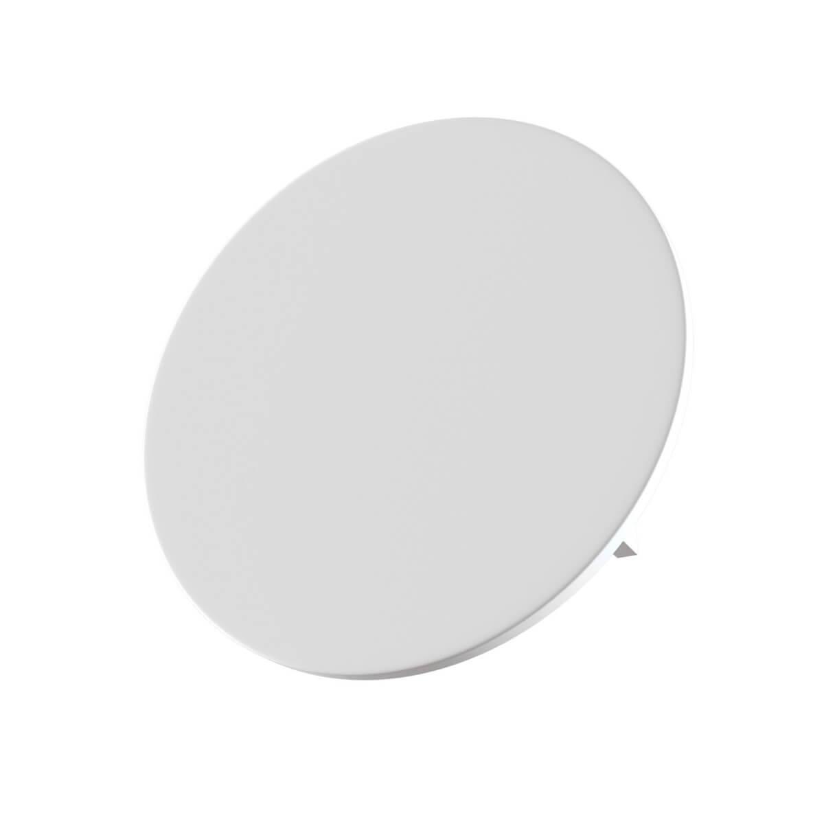 Светильник Maytoni C123-WL-02-3W-W Parma (Возможна покраска) фото