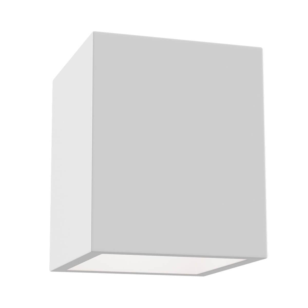 Светильник Maytoni C002CW-01W Conik Gyps (Возможна покраска)