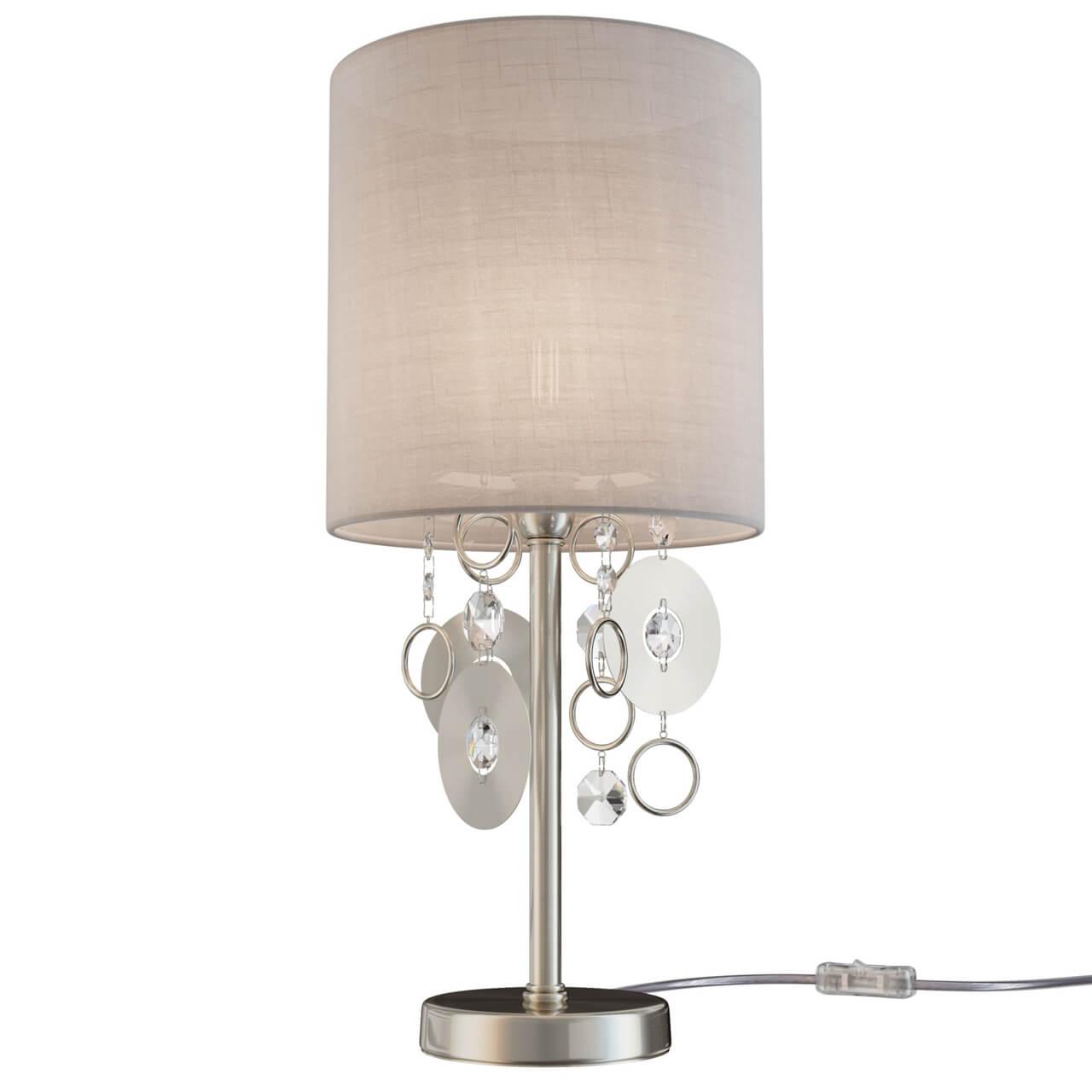 Настольная лампа Maytoni MOD075TL-01N Kira