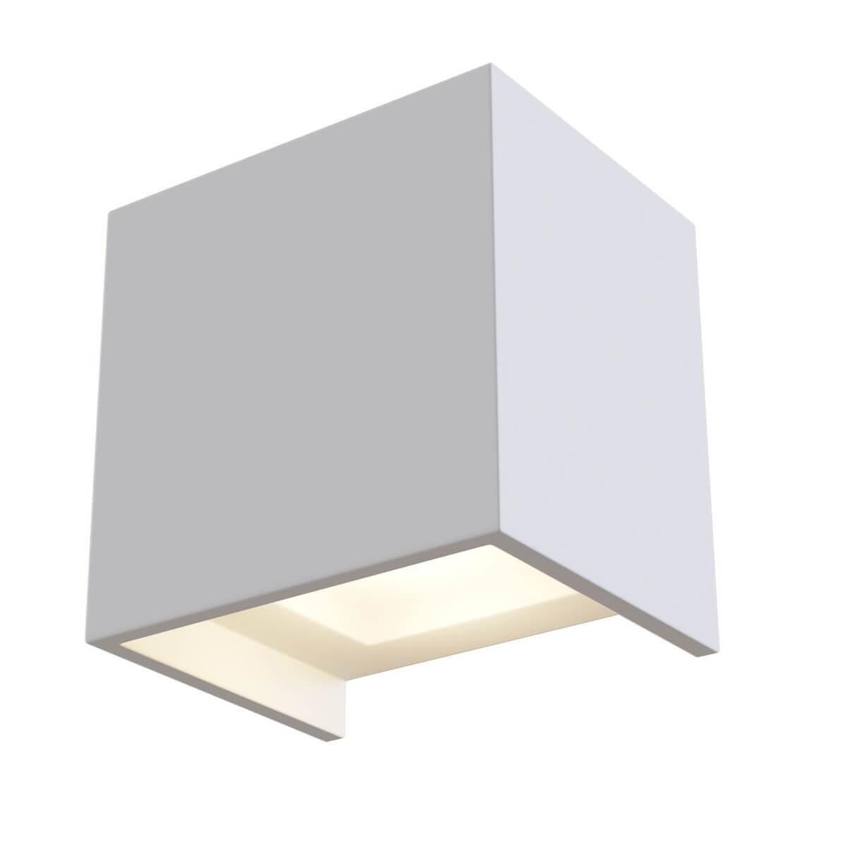 Фото - Светильник Maytoni C155-WL-02-3W-W Parma (Возможна покраска) настенный светодиодный светильник maytoni c123 wl 02 3w w