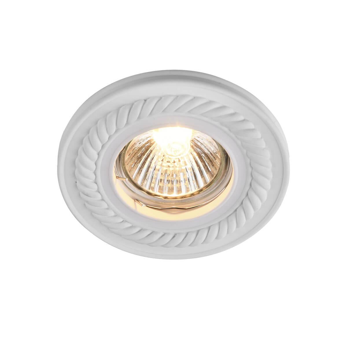 Светильник Maytoni DL283-1-01-W Gyps (Возможна покраска)