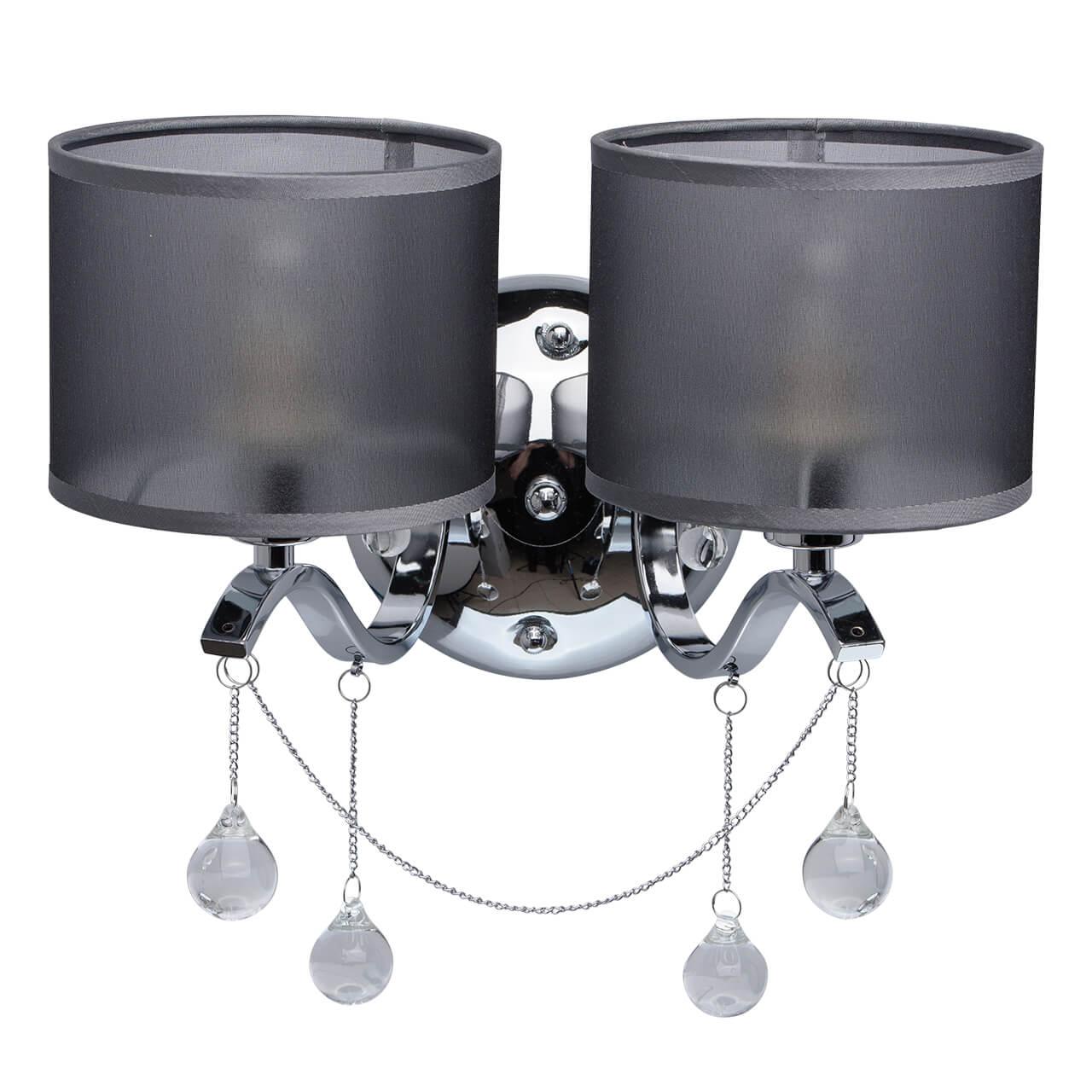 Бра MW-Light 379029302 Федерика 82