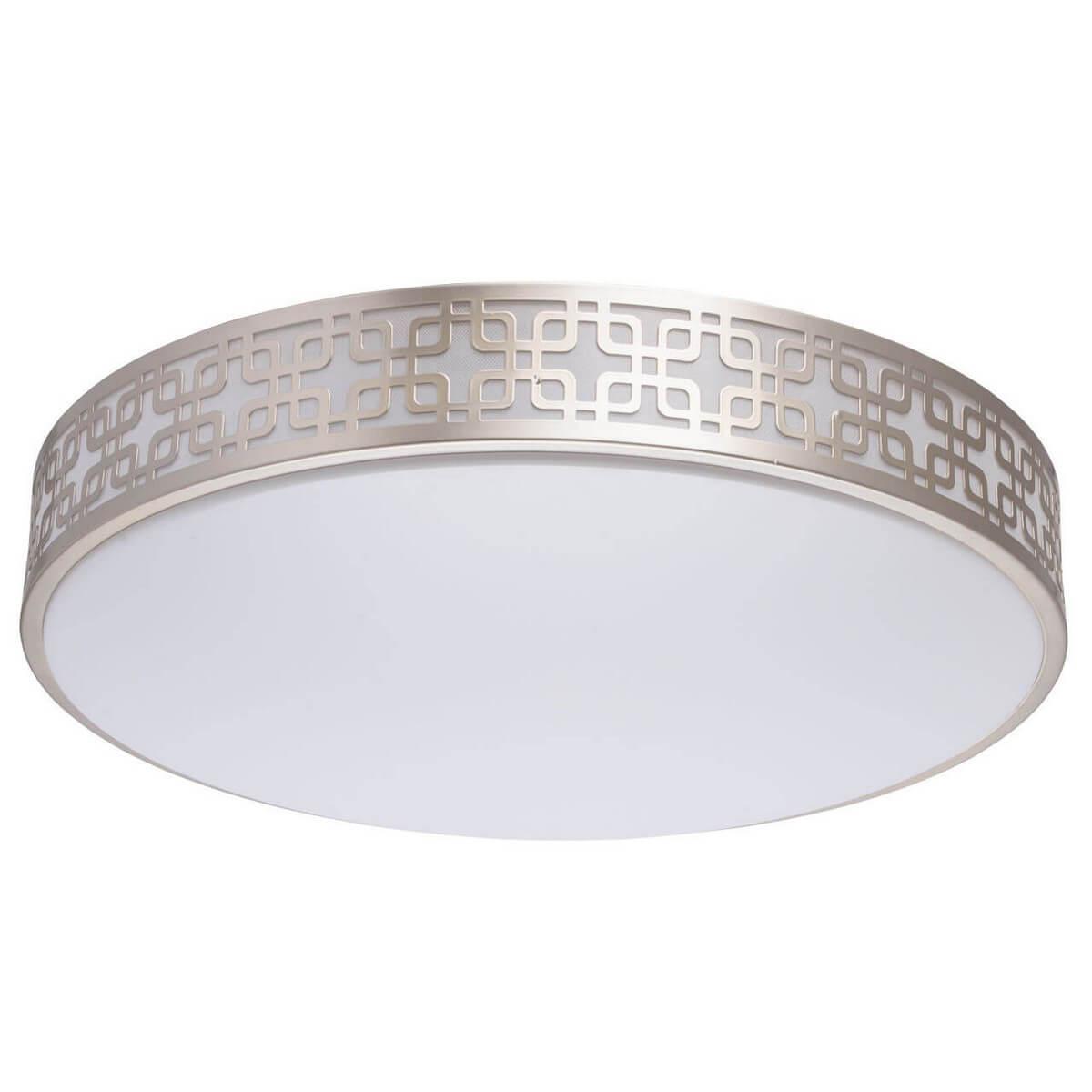 купить Потолочный светодиодный светильник ДУ MW-Light Ривз 12 674015501 дешево