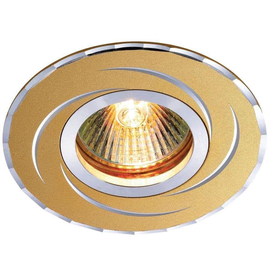 цена на Встраиваемый светильник Novotech Voodoo 369769