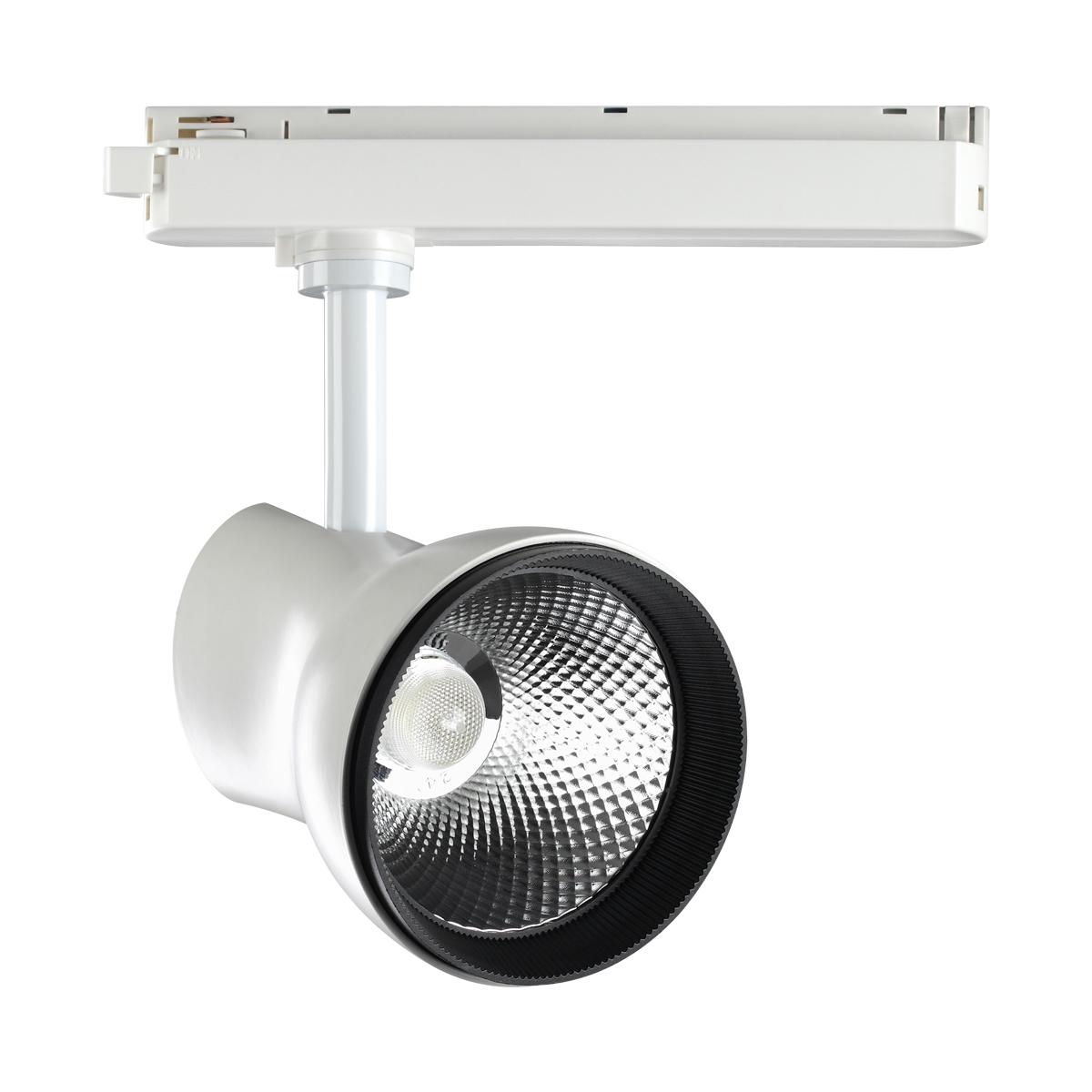 Светильник Novotech 358436 Port (для однофазного шинопровода)