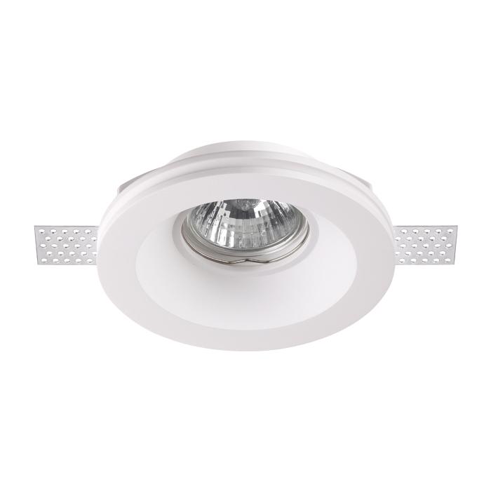 Светильник Novotech 370475 Spot