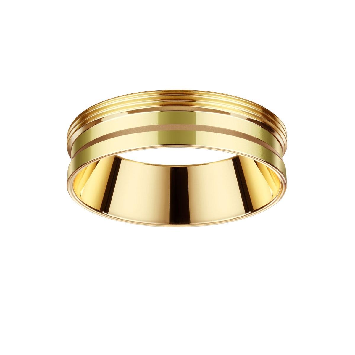 Кольцо Novotech 370705 Konst цена 2017