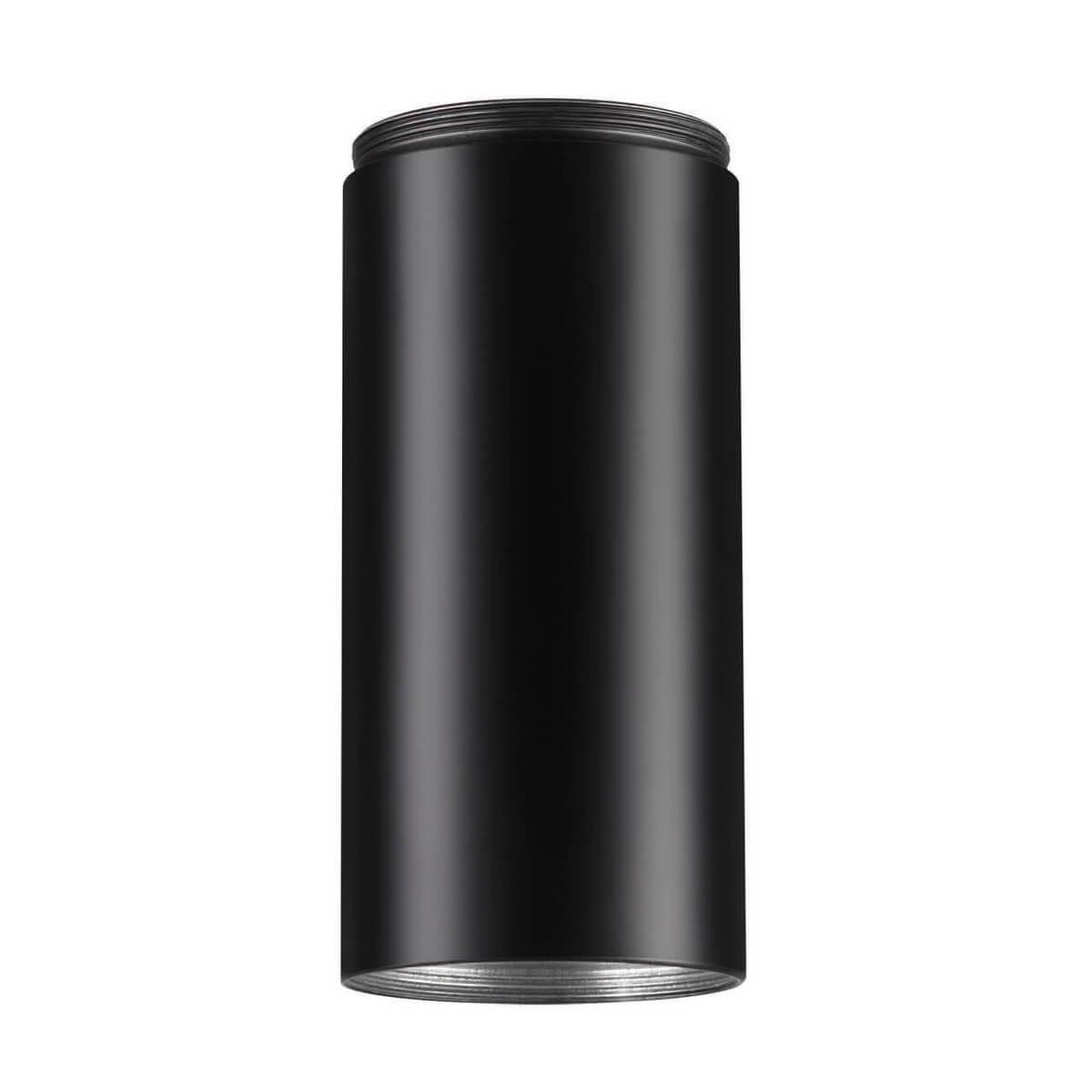 цена на Кольцо Novotech 357884 Tubo