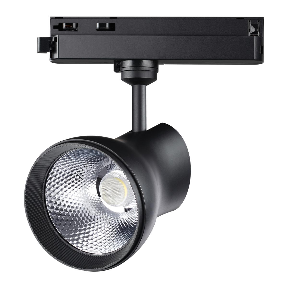 Светильник Novotech 358439 Port (для однофазного шинопровода)