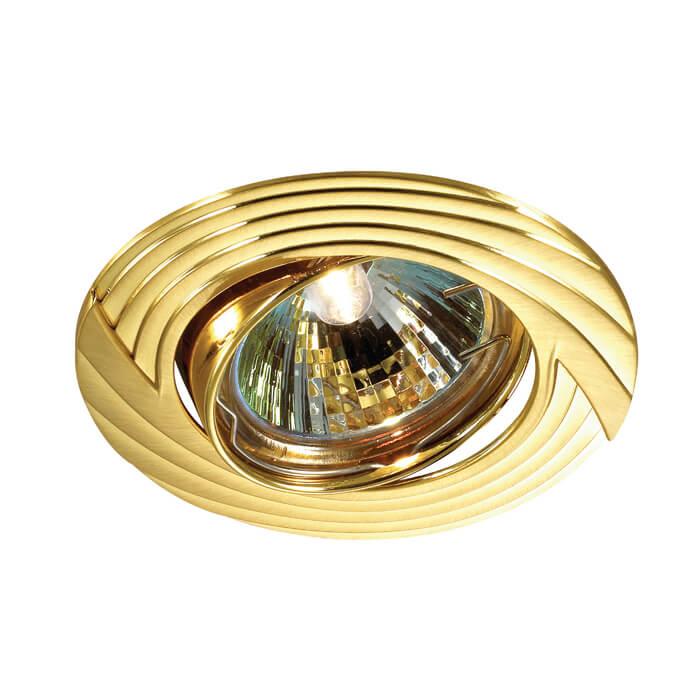 Встраиваемый светильник Novotech Trek 369613 стоимость