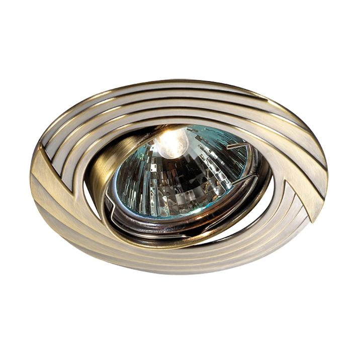 Встраиваемый светильник Novotech Trek 369609 стоимость