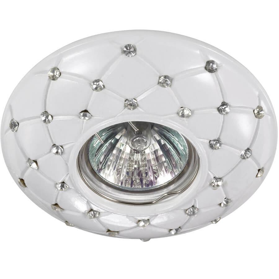 Светильник Novotech 370129 Spot