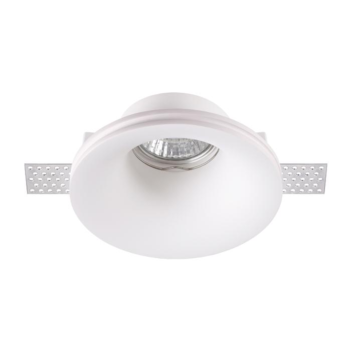 цены Встраиваемый под покраску светильник Novotech Yeso 370485