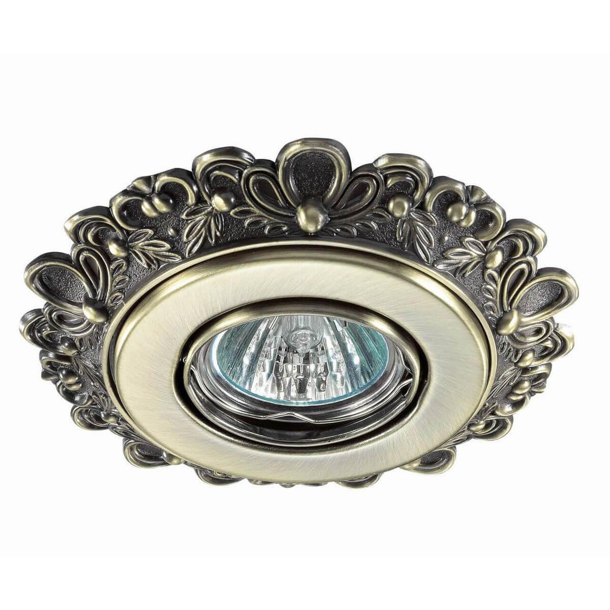 цены Встраиваемый светильник Novotech Ligna 370268