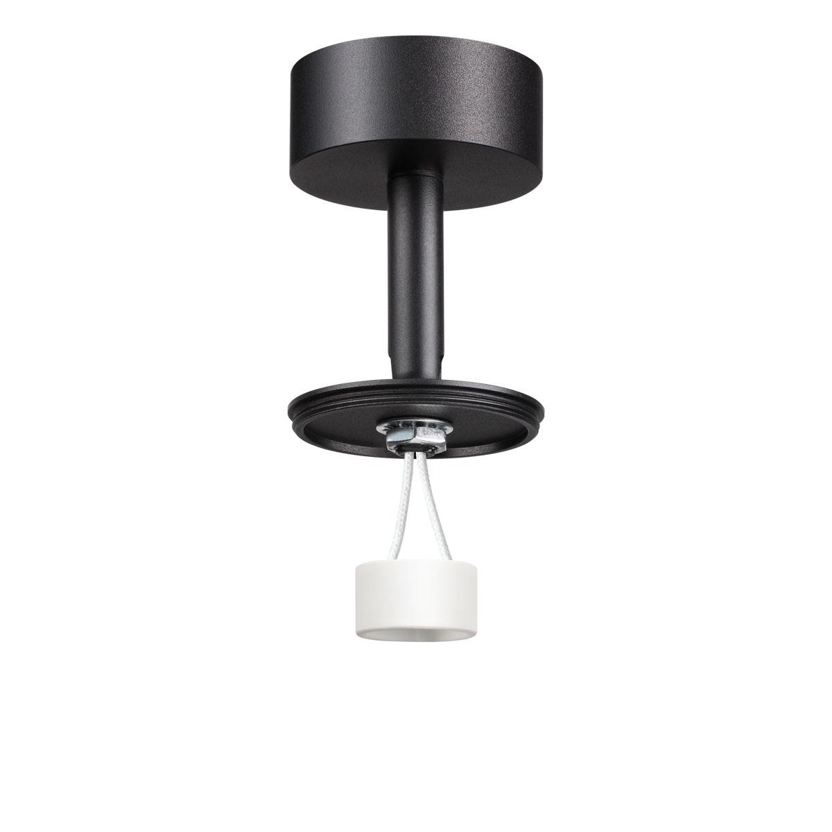 Светильник Novotech 370688 Konst (Плафоны не входят в комплект)
