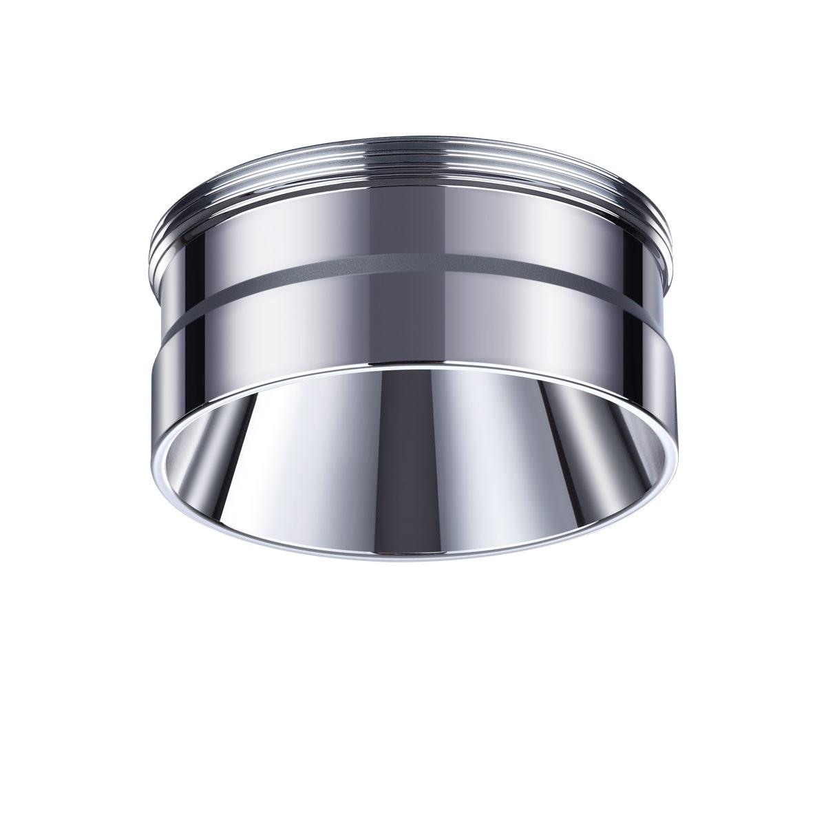 Кольцо Novotech 370709 Konst