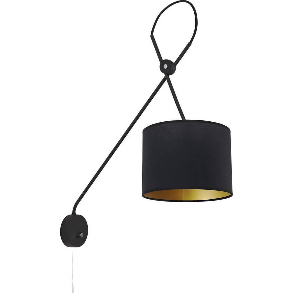 Бра Nowodvorski 6513 Viper Black