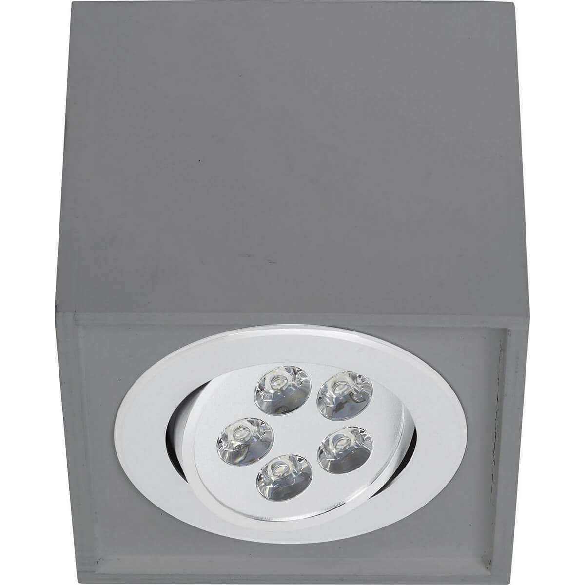 Светильник Nowodvorski 9630 Box Led Gray