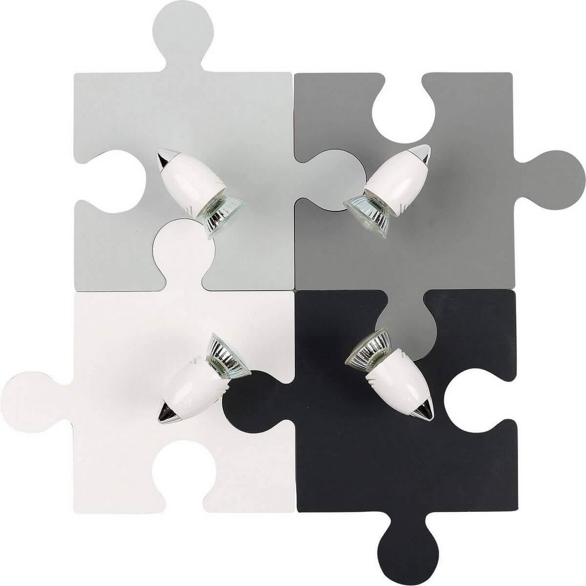 Спот Nowodvorski 9728 Puzzle Gray