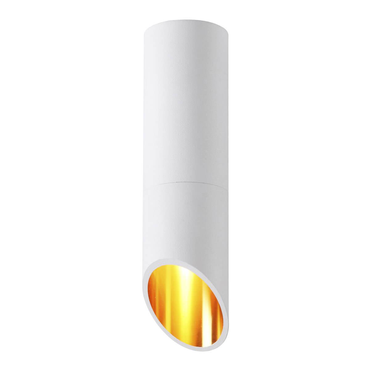 Светильник Odeon Light 4210/1C Hightech